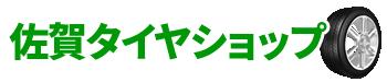 地図・当社紹介 